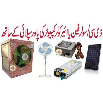 Power Supply(DC)