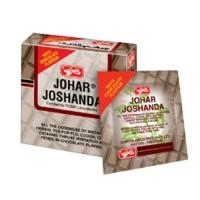 Qarshi_Johar_Joshanda