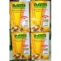 Salwa Oil /1kg
